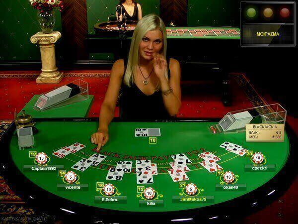 Blackjack Online Casino Games